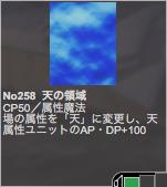 f:id:andoRyu:20200712015252p:plain