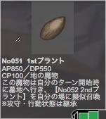 f:id:andoRyu:20201001181204p:plain