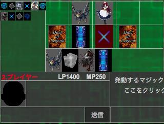 f:id:andoRyu:20201113174538p:plain