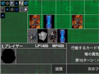 f:id:andoRyu:20201113174556p:plain