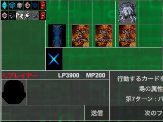 f:id:andoRyu:20201113174950p:plain
