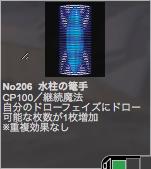 f:id:andoRyu:20201210145325p:plain