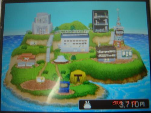 f:id:andomasakazu:20090720135810j:image