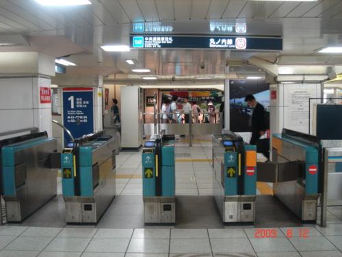 f:id:andomasakazu:20090905153533j:image
