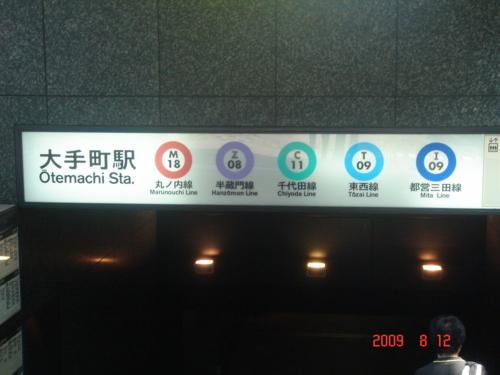 f:id:andomasakazu:20090905153535j:image