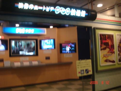 f:id:andomasakazu:20090905153544j:image