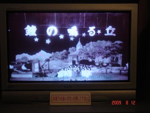 f:id:andomasakazu:20090905153546j:image