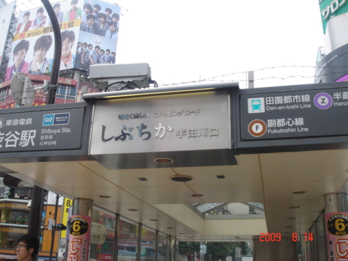 f:id:andomasakazu:20090913134730j:image