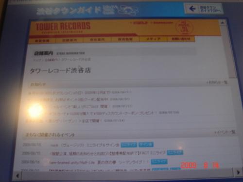 f:id:andomasakazu:20090913134740j:image