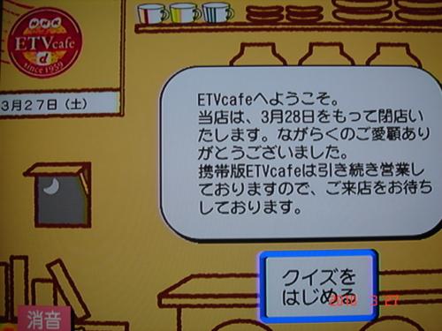 f:id:andomasakazu:20100328151114j:image