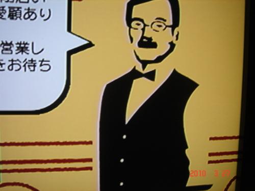 f:id:andomasakazu:20100328151115j:image