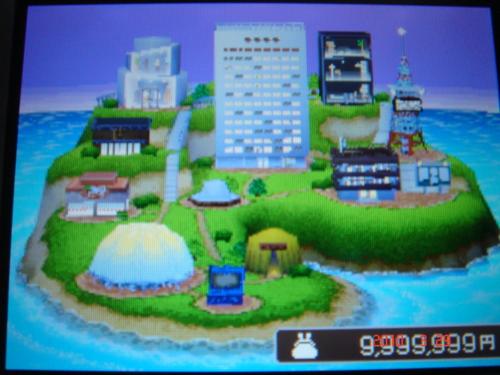 f:id:andomasakazu:20100331173301j:image