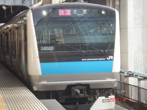 f:id:andomasakazu:20100407185207j:image