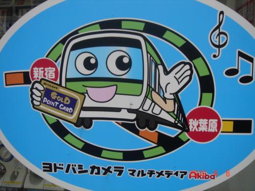 f:id:andomasakazu:20100407185718j:image