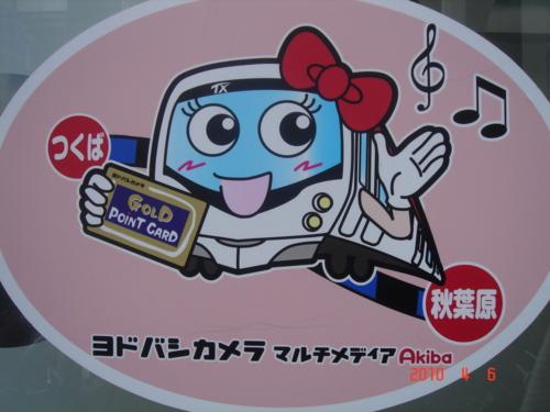 f:id:andomasakazu:20100407185719j:image