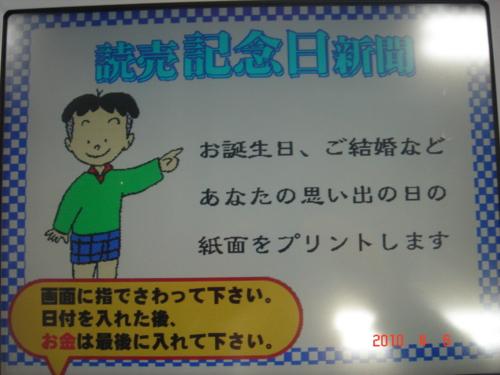 f:id:andomasakazu:20100407185720j:image
