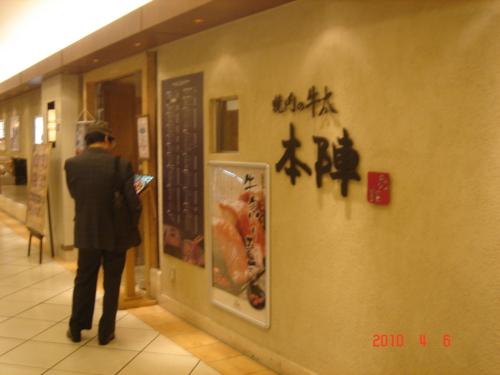 f:id:andomasakazu:20100407185723j:image
