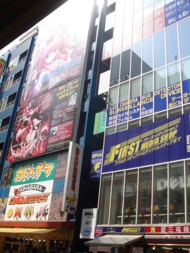 f:id:andomasakazu:20100407185727j:image