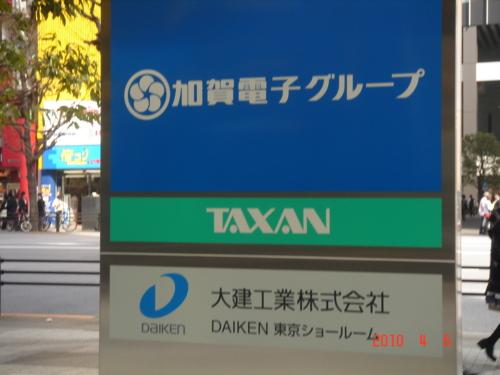 f:id:andomasakazu:20100407185733j:image