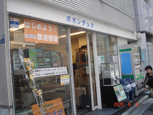 f:id:andomasakazu:20100407185737j:image