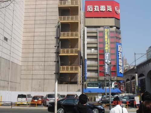 f:id:andomasakazu:20100407185740j:image