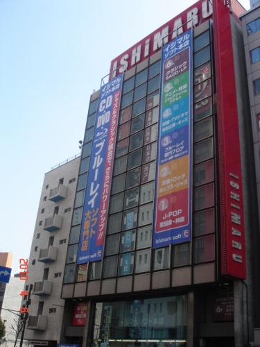 f:id:andomasakazu:20100407185743j:image