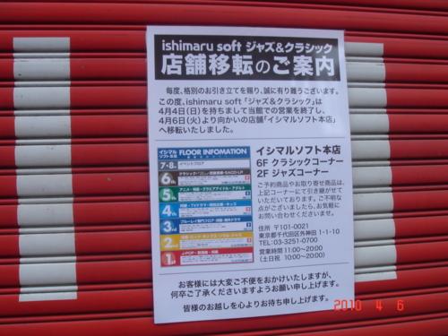 f:id:andomasakazu:20100407185745j:image