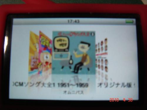 f:id:andomasakazu:20100506184333j:image