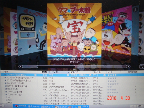 f:id:andomasakazu:20100506184334j:image