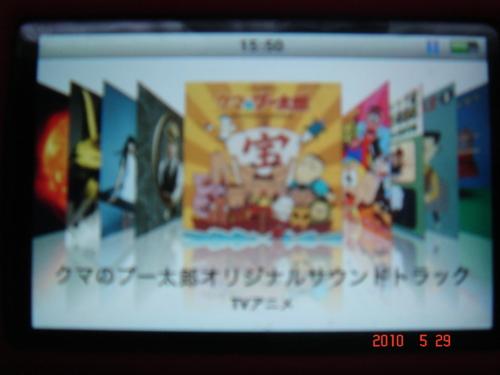 f:id:andomasakazu:20100530184347j:image
