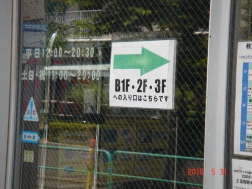 f:id:andomasakazu:20100603185941j:image