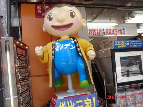 f:id:andomasakazu:20100603185944j:image