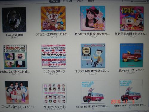 f:id:andomasakazu:20101103183925j:image