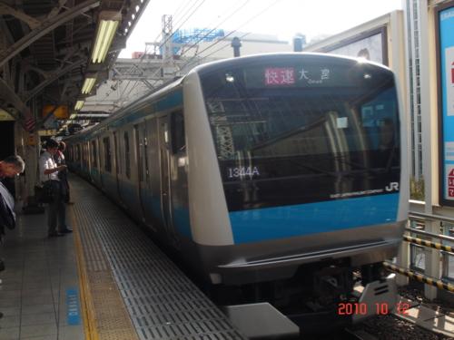 f:id:andomasakazu:20101108175432j:image