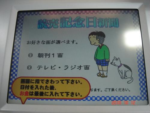 f:id:andomasakazu:20101108180849j:image