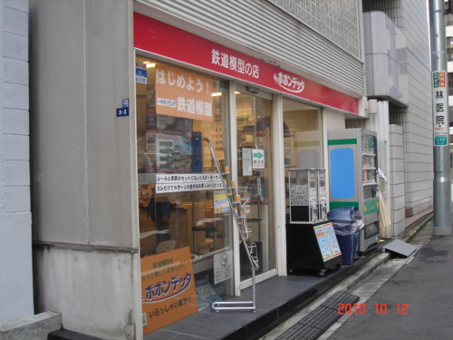 f:id:andomasakazu:20101108180853j:image