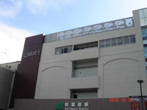 f:id:andomasakazu:20101108180854j:image
