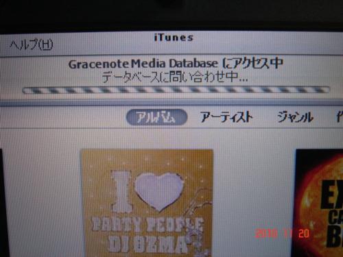 f:id:andomasakazu:20101123173105j:image