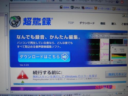 f:id:andomasakazu:20101123173108j:image
