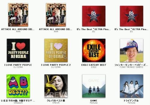 f:id:andomasakazu:20101127181255j:image
