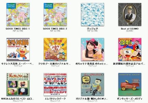 f:id:andomasakazu:20101127181256j:image