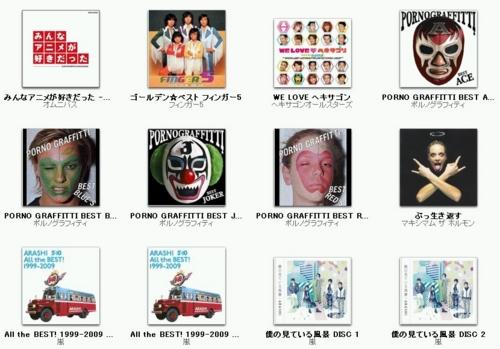 f:id:andomasakazu:20101127181257j:image