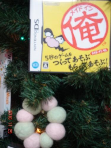 f:id:andomasakazu:20101130192941j:image