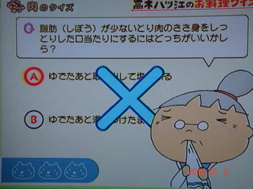 f:id:andomasakazu:20101203181950j:image