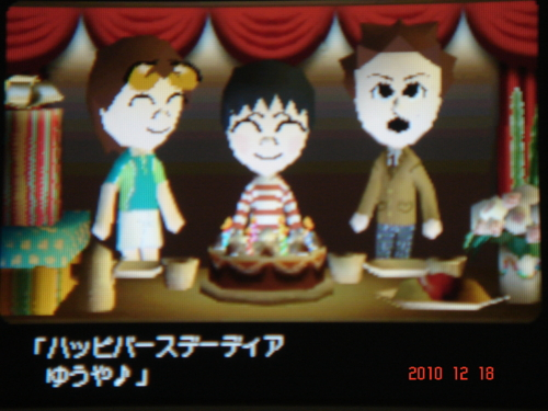 f:id:andomasakazu:20101219170608j:image
