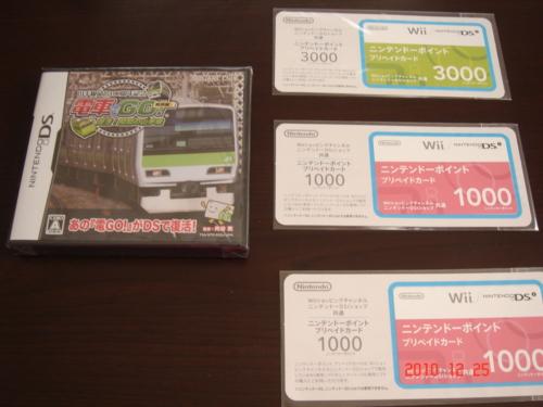 f:id:andomasakazu:20101225185841j:image