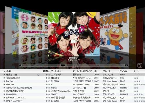 f:id:andomasakazu:20110116190048j:image