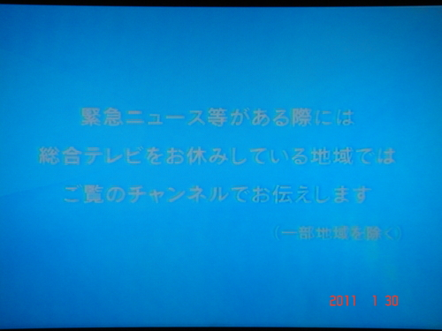 f:id:andomasakazu:20110130180506j:image