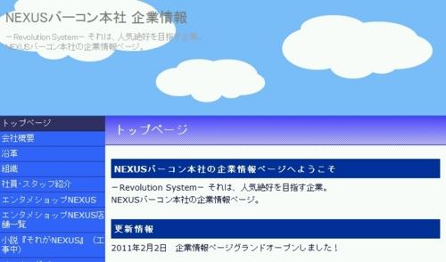 f:id:andomasakazu:20110202193014j:image