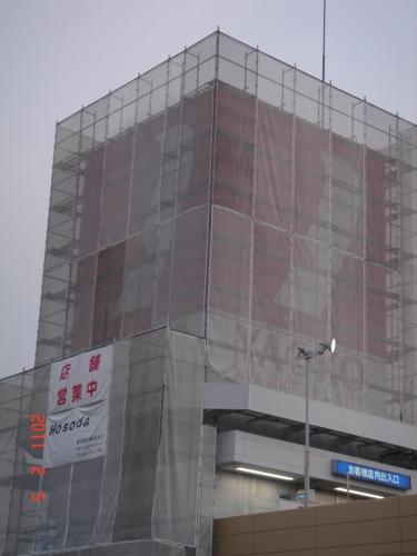 f:id:andomasakazu:20110205200843j:image